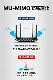 プライムデー2019おすすめ目玉商品 TP-Link 無線LAN