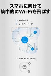 プライムデー2019おすすめ目玉商品 無線LAN WiFiルーター