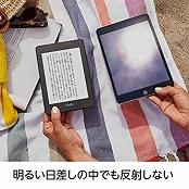 Amazonプライムデー目玉おすすめ商品 3位 Kindle Paperwhite