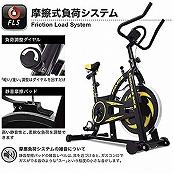 Amazonプライムデー2019目玉おすすめ商品 室内自転車マシーン