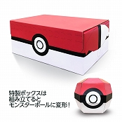 Amazonプライムデー2019限定 おすすめ商品 ポケモン Switch