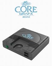 Amazonプライムデーおすすめ商品 懐かしいゲーム機・PCエンジン