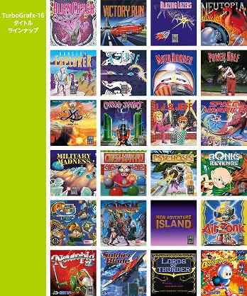 Amazonプライムデー2019目玉 懐かしいゲームソフト