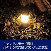 Amazonプライムデー2019目玉おすすめ商品 キャンプ用品