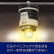Amazonプライムデー2019目玉おすすめ商品 アウトドアグッズ