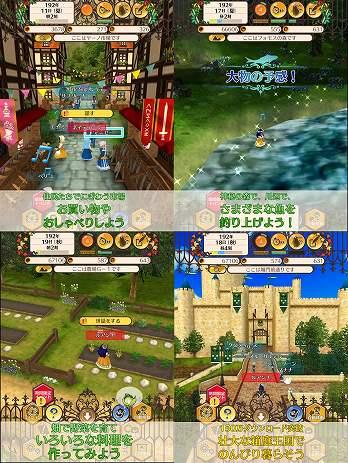 ワールドネバーランドのゲームプレイ画面1