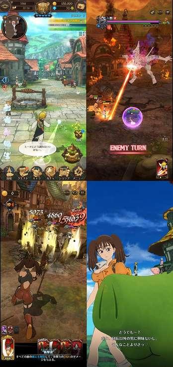 七つの大罪 光と闇の交戦グラクロのゲーム画像