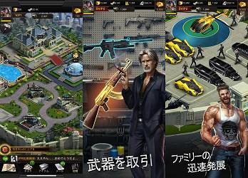 マフィアシティのゲームプレイ画像
