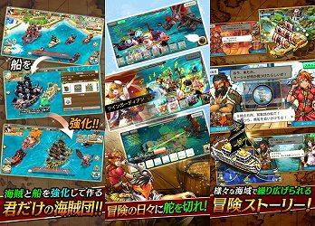戦争ゲーム・戦の海賊のゲームプレイ画像