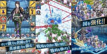 クリスタルオブリユニオンのゲームプレイ画像