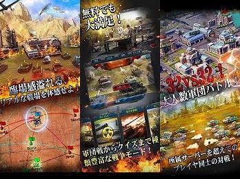 戦車帝国のゲームプレイ画像