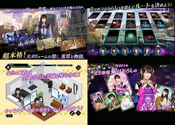 乙女神楽ザンビへの鎮魂歌のゲームプレイ画像