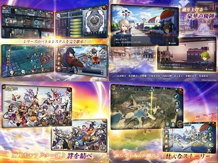 英雄伝説 暁の軌跡モバイルのゲームプレイ画像