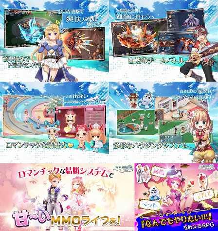 ロストクラウンのゲームプレイ画像 Lost Crown 亡国の姫と竜騎士の末裔