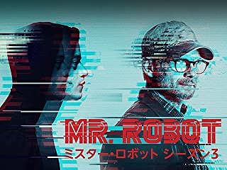 MR. ROBOT / ミスター・ロボット