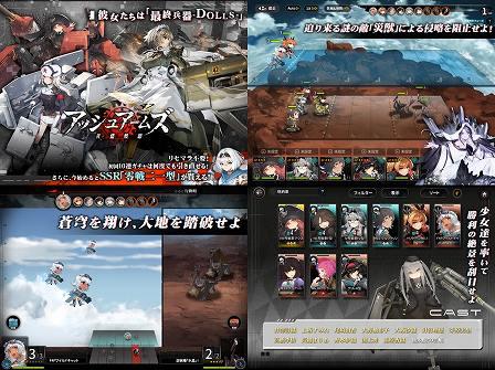 アッシュアームズ 灰燼戦線 ゲームプレイシーン画像
