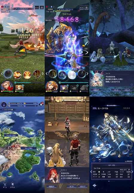 ブレイドエクスロード ゲームプレイシーン画像