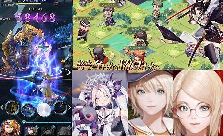 PvPが面白いスマホゲーム・対人オンライン!