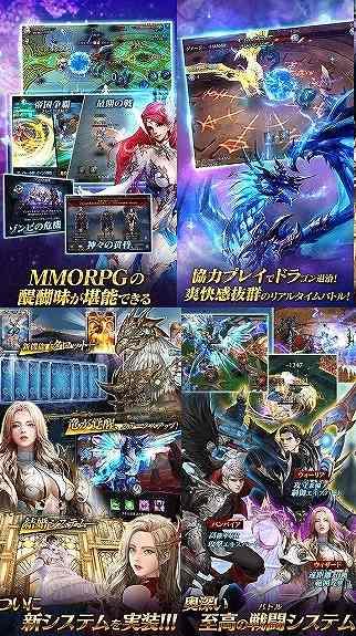Goddessのゲームプレイ画像・闇夜の奇跡