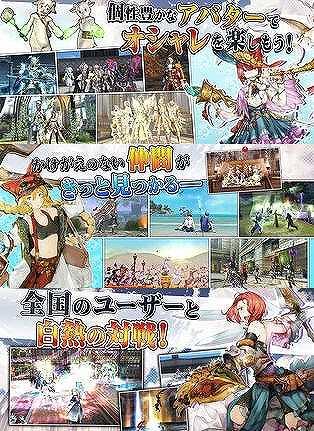 アヴァベルオンラインのゲームプレイ画像