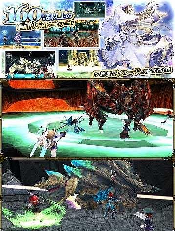イルーナ戦記オンラインのゲームプレイ画像