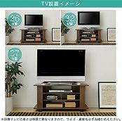 アイリスオーヤマ テレビ台 サイドボード