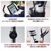 エアロバイク 東証一部上場企業