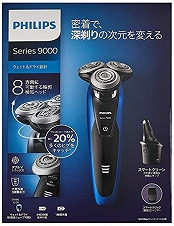 電気シェーバー 髭剃り器