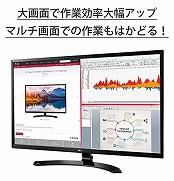 LG液晶ディスプレイ 32MP58HQ-P