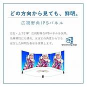 Philips液晶ディスプレイ 323E7QDAB/11