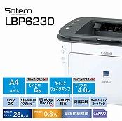 Canon レーザープリンター A4 LBP6230 両面印刷