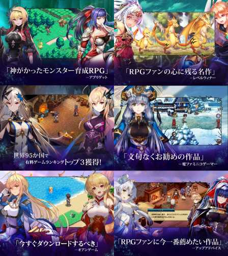 エバーテイルのゲームプレイシーン画像