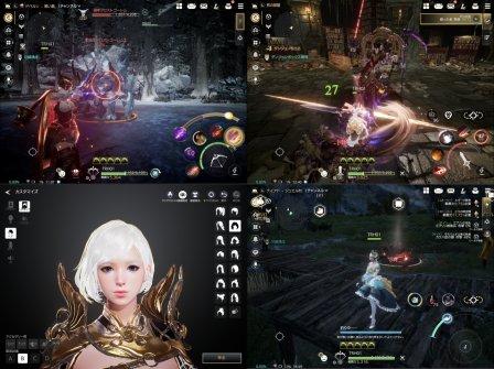 TRAHAのゲームプレイ画像