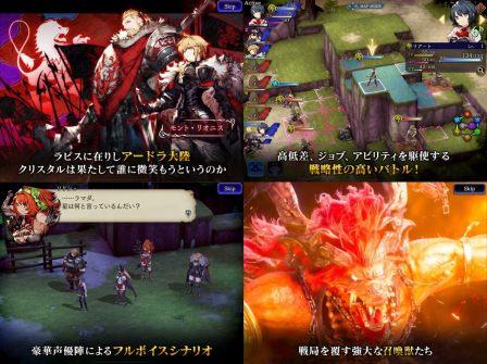 FFBE幻影戦争のゲームプレイ画像