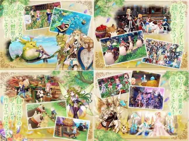 Ash Tale 風の大陸のゲームプレイ画像