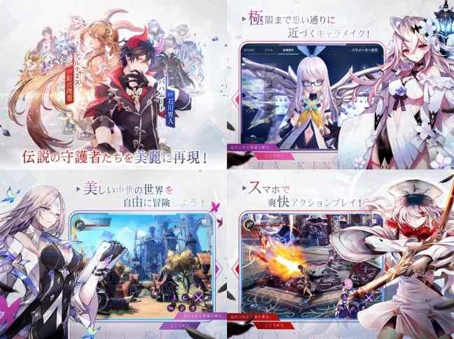 幻想神域2のゲームプレイ画像