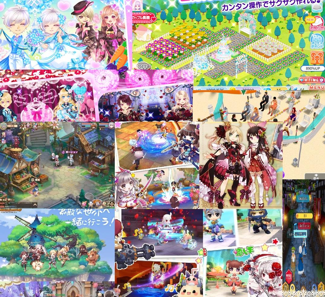 リアル生活ゲームアプリ【仮想生活でスローライフ♪ まったり・のんびり自由に生活できるスマホゲーム】