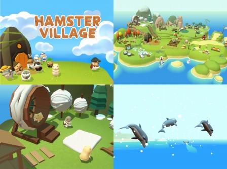 ハムスタービレッジのゲームプレイ画像