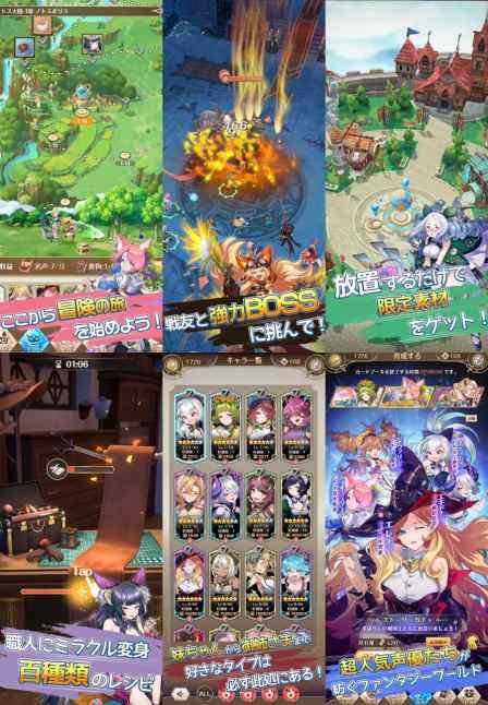 浮島物語のゲームプレイ画像