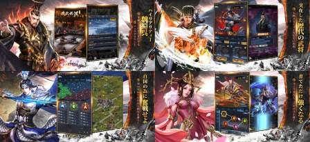 三国英雄たちの夜明けのゲームプレイ画像