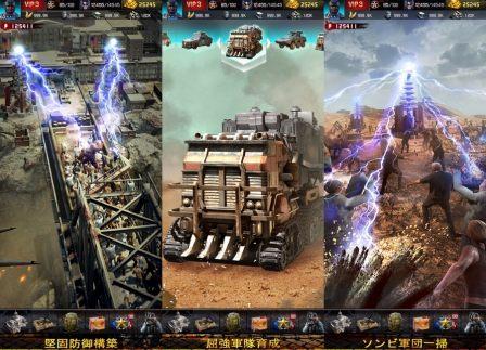 エイジオブゼット Age of Zのゲームプレイ画像