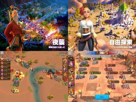 ライズオブキングダムのゲームプレイ画像Rise of Kingdoms