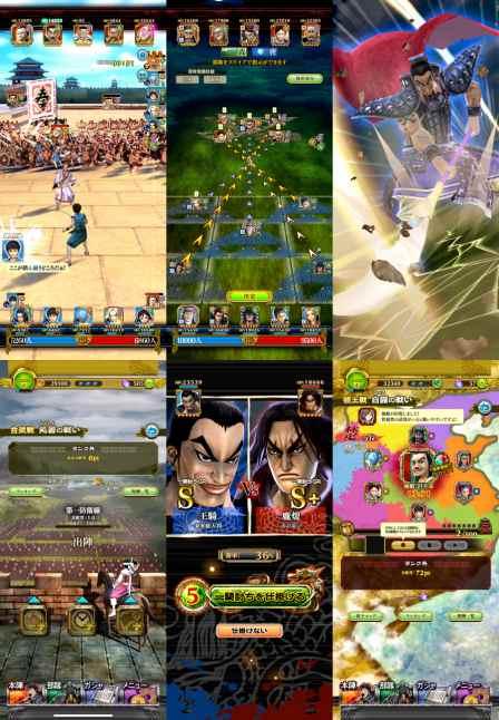 キングダムセブンフラッグスのゲームプレイ画像