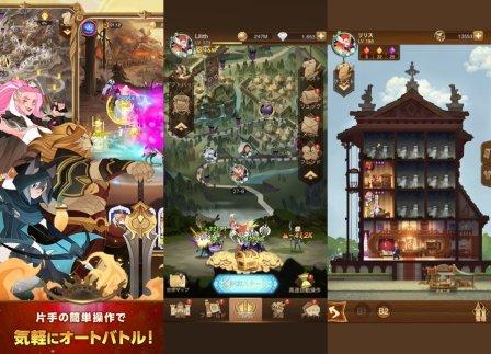 AFKアリーナのゲームプレイ画像