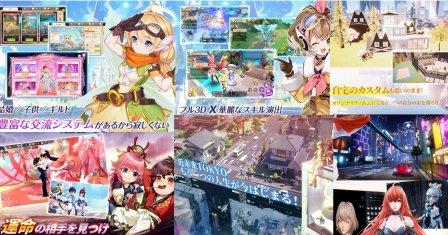 新作MMOアプリ2020【生産職メイン・出産・結婚できるオンラインゲーム スマホMMORPG】