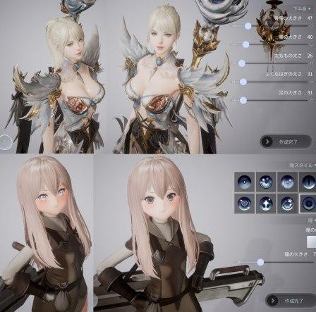 新作MMOアプリV4のゲームプレイ画像1