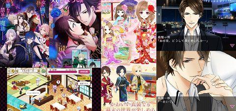 乙女ゲームおすすめ人気ランキング【スマホ恋愛RPGアプリ】