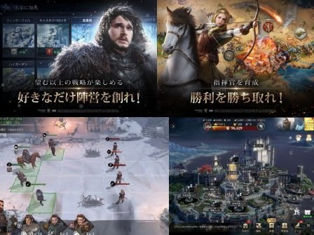 ゲーム・オブ・スローンズのゲームプレイ画像