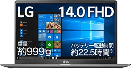 LG ノートパソコン gram 999g/バッテリー約22.5時間/第10世代 Core i3