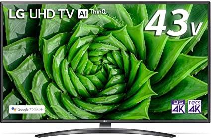 43型 4Kチューナー内蔵 液晶 テレビ 43UN8100PJA IPS パネル Alexa搭載 2020 年モデル